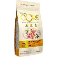 Wellness Core Grain Free Cat Sterilised